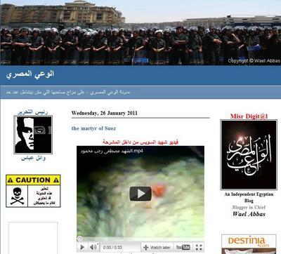 EgyptWaelAbbasBlog201101.jpg