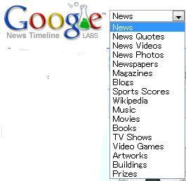 GoogleNewsTimelineMenue.jpg