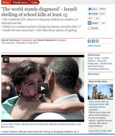 Guardian201407Viral.png