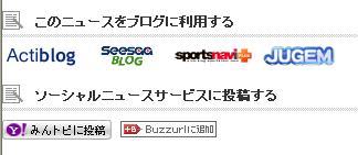 Blog Socal News.JPG