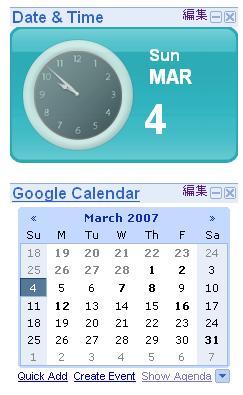 Google_Gadget0603.JPG
