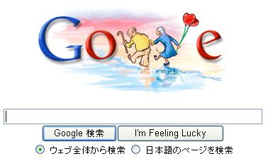 GooogleSearchV.JPG