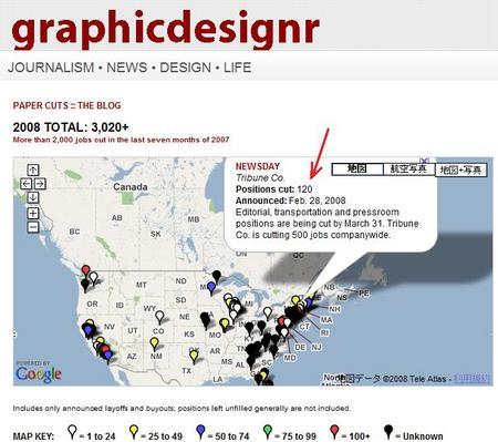 PapersCutMap.jpg