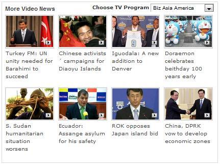 AfricaLive20120818Islands.jpg