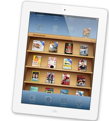 AppleNewsstand.jpg