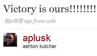 AshtonVictory.JPG