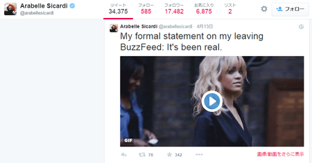 BuzzFeedLeavingDove201504.png