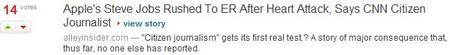 CNNCitizenJournalist.jpg