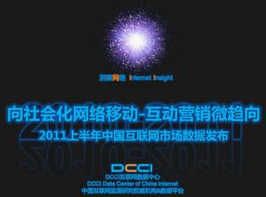 ChinaInternetInsight2011FH.jpg