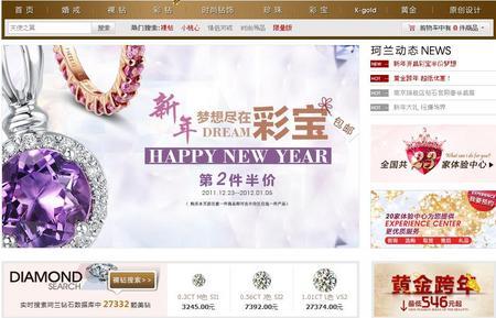 ChinaLuxuryEC.jpg