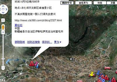 ChinaMaps2010b1.jpg