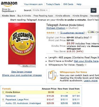 EbookAmazonTele20120912.jpg