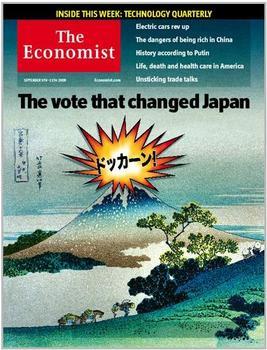 Economist0909.jpg