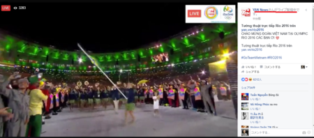 FBLiveRioOlympicYANNews20160806.png
