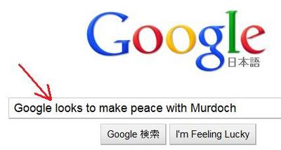 FTGoogleSerach.jpg
