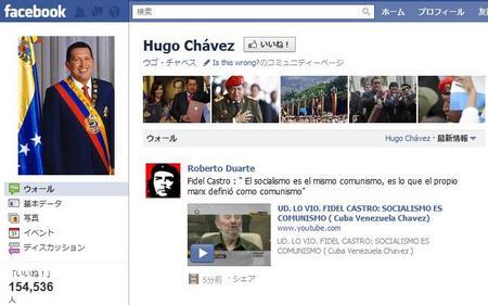 FacebookChavez2.jpg