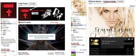 FacebookFanPage.jpg