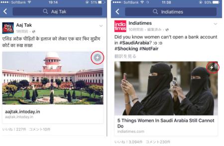 FacebookIA India201112.png