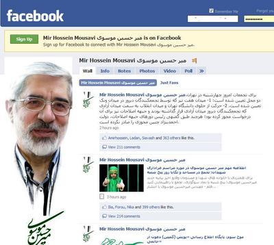 FacebookMousavi.jpg