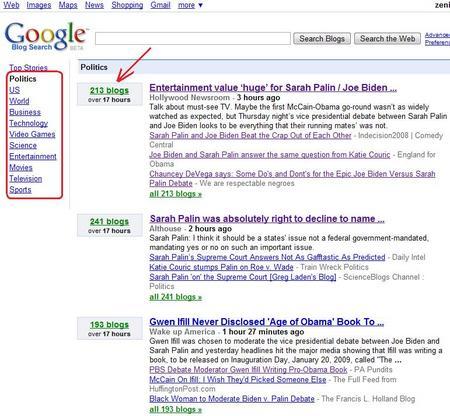 GoogleBlogSearch1.jpg