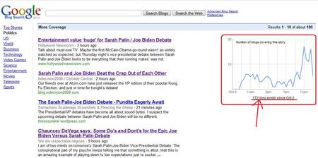 GoogleBlogSearch2.jpg