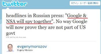 GoogleNSATwitter20100204.jpg