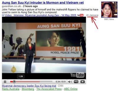 GoogleNewsAlJazeera20090514.jpg