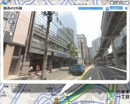 GoogleStreetViewRoppongi.jpg