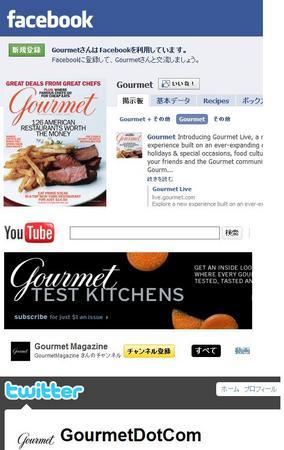 GourmetSocialMedia.jpg