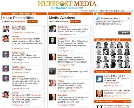 HuffpostMedia.jpg