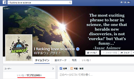 IFlscience2014Facebook.png