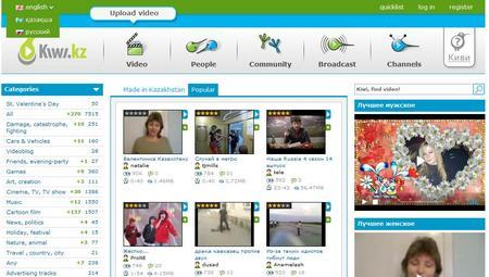 Kazakh video.jpg
