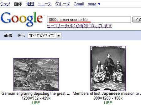 Life1800s japan.jpg