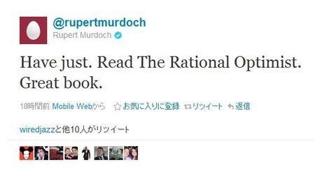 MurdochTwitter1.jpg
