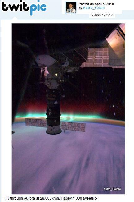 NASAtwitpicSoich100405.jpg