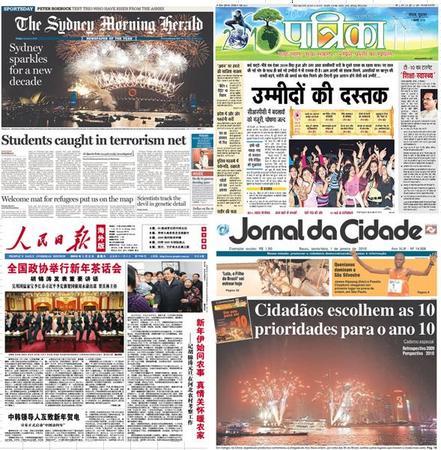 Newspaper2010NewYear.jpg
