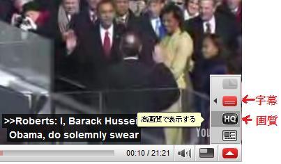 ObamaYouTubeHD.jpg