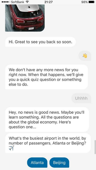 QuartzChat20160218.png