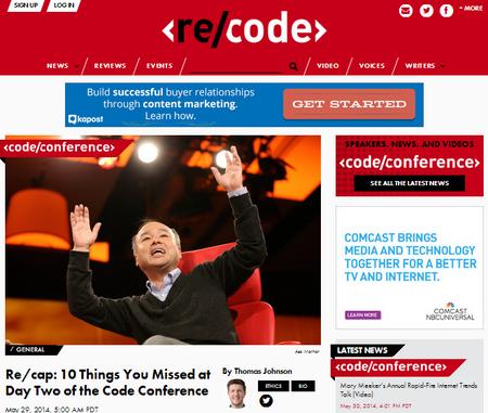 RECODESon20140529.png