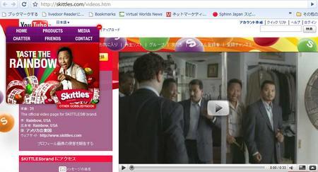 SkittlesYouTube.jpg