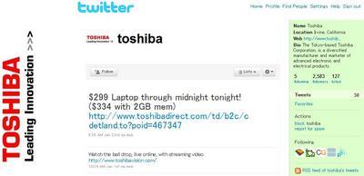 ToshibaTwitter.jpg
