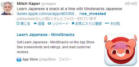 TwitterMitchKapor.png