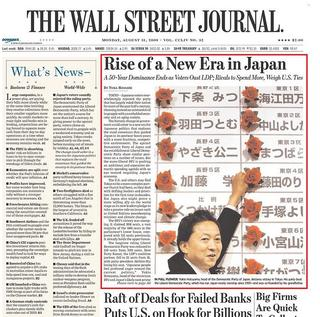 WSJ090831JapanElection.jpg