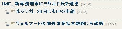 WSJJapan.jpg