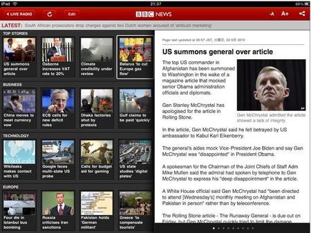 iPadBBCNews.jpg