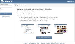 ruVkontakte.jpg